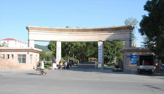 China University of Geosciences (Wuhan)